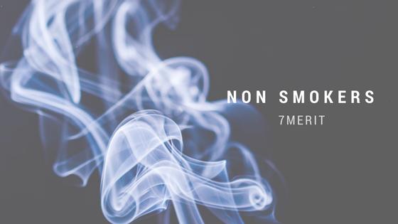 元喫煙者がタバコを辞めてよかった7つメリットと実践した禁煙法