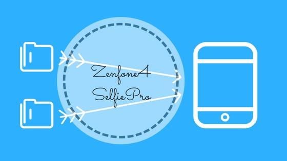 DSDS機のSIMフリーZenfone4selfiepro