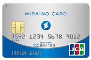 ミライノカードのJCB