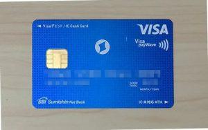 SBI銀行のデビットカード