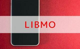 株主優待で安く使えるLIBMO